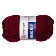 Yarn Art Merino Bulky 10094 w kolorze fioletu to cieplutka wełniano-akrylowo włóczka idealna na czapki, swetry, szale czy koce.